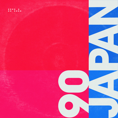 Japan (Instrumental) - Tycho song