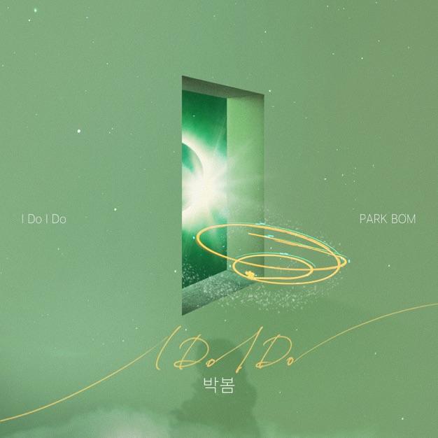 Park Bom – 퍼퓸 (Original Soundtrack), Pt. 8 – Single [iTunes Plus AAC M4A]
