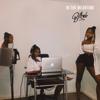 Bellah - In the Meantime - EP kunstwerk