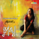 Various Artists - Chupkatha