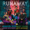 Runaway feat Jonas Brothers - Sebastián Yatra, Daddy Yankee & Natti Natasha mp3