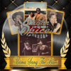 Sugar and Spice Revue - Mama Sang the Blues  artwork