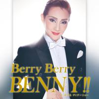 紅ゆずる ディナーショー「Berry Berry BENNY!!」 (ライブ)