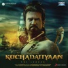 Kochadaiiyaan Original Motion Picture Soundtrack