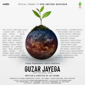 An Initiative by Indian Artists - Project Hope - Guzar Jayega