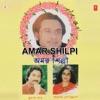 Amar Shilpi