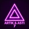 Грустный дэнс feat Артём Качер - Artik & Asti mp3