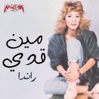 Randa - Meen Ady (feat. Hamid Elshaery Band)