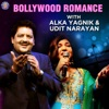 Bollywood Romance With Alka Yagnik Udit Narayan