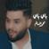 Mohamed Alsalim - Bye Bye