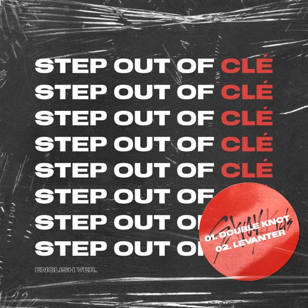 Step Out of Clé - Single