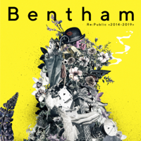 Download Mp3 Bentham - Re: Public <2014-2019>