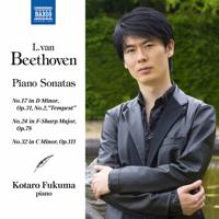 Kotaro Fukuma - Beethoven: Piano Sonatas (Bonus Track Version) artwork