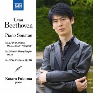 Beethoven: Piano Sonatas (Bonus Track Version)