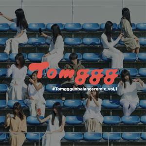 Tomggg - Unbalance (Remixes) Vol,1 - EP