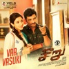 Vaa Vasuki From Seeru Single