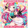 P!NGPONG QUEST - EP