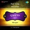 Puja Songs
