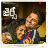 Padhe Padhe - Anirudh Ravichander, Shakthisree Gopalan & Brodha V mp3