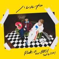 Rude-α - ハレルヤ feat.BASI artwork
