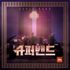 Various Artists - JTBC SuperBand Episode 14 - EP