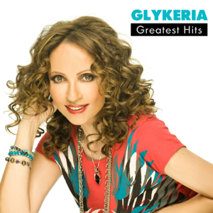 Glykeria - Glykeria Greatest Hits