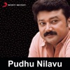 Pudhu Nilavu Soundtrack from the Motion Picture