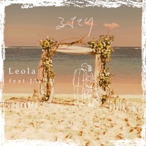 Leola - ふたり feat.JAY'ED