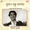 Ghumao Bondhu Amar From Drishti Single