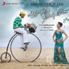 Anandha Thaandavam Original Motion Picture Soundtrack