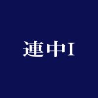 連中I - EP