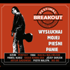 Różni Wykonawcy - Breakout Festiwal 2007 - Wysłuchaj mojej pieśni Panie (Live) artwork