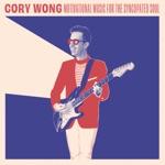 Cory Wong - Limited World (feat. Caleb Hawley)