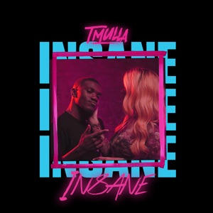 Insane - Single