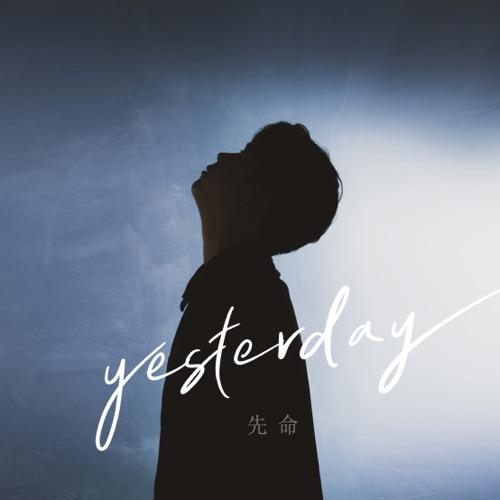 seonmang – Yesterday – Single