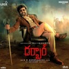 Darbar Telugu Original Motion Picture Soundtrack