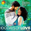100 Days of Love (Original Motion Picture Soundtrack) - EP