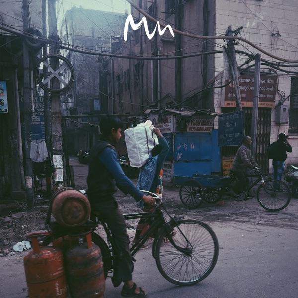 दौड़ना Remixes - EP