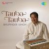 Tauba Tauba EP
