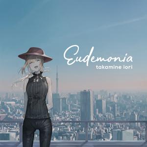 高峰伊織 - Eudemonia