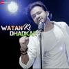 Watan Ki Dhadkan