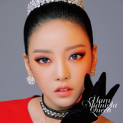 Hara – Midnight Queen – EP