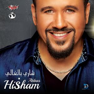 Hisham Abbas - Shary Belghaly