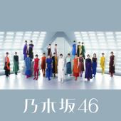 Jyaane - Nogizaka46