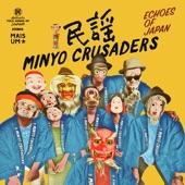 Minyo Crusaders - Kushimoto Bushi (Cumbia)