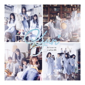Kyun (Special Edition) - EP