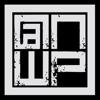 Jakes - Heights (Black Box Truth) artwork