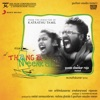Thangameenkal Original Motion Picture Soundtrack