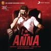 Anna Original Motion Picture Soundtrack EP