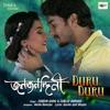 Duru Duru From Janaknandani Single